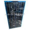 12V 100W 単結晶 セミフレキシブル カラーソーラーパネル ブルータイプ 薄型・超軽量