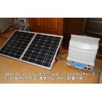 新1Kw インバータ・ビルトイン ハイブリッド バッテリーチャージャー - AC100V / ソーラーパネルから充電可